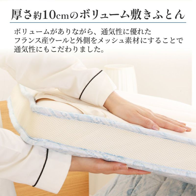 5層クッション敷き布団 5.6kg/ シングル100×210㎝ ピンク・ブルー・ベージュ