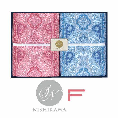 [昭和西川]羽毛肌掛け布団2枚セット ダウン50% フェザー50% ピンク