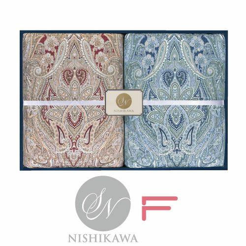 [昭和西川]羽毛肌掛け布団2枚セット ダウン93% フェザー7% ピンク