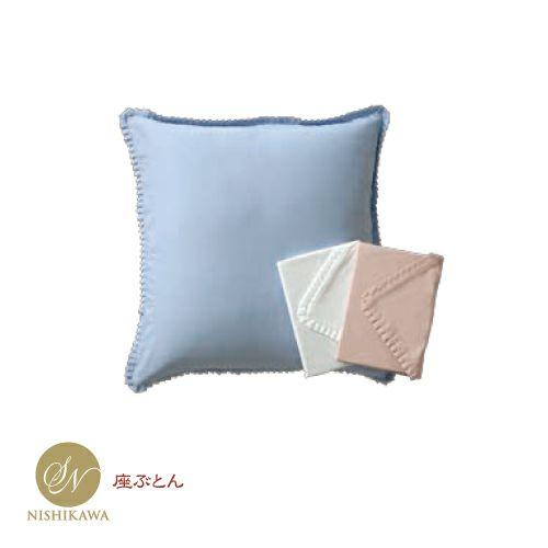 座ぶとんカバー 無地カラー 【夫婦判】64×68cm ピンク・ブルー・ホワイト