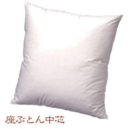 [昭和西川]羽根座布団中芯【八端判】59×63cm ホワイト