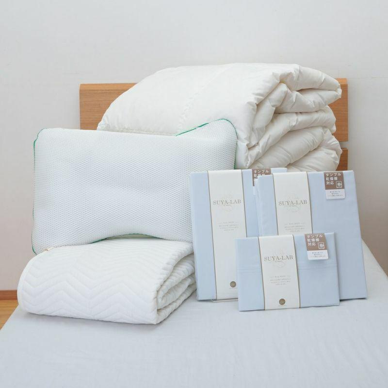 オリジナル寝具セット ベッドパッドタイプ ベーシック ピンク・ブルー