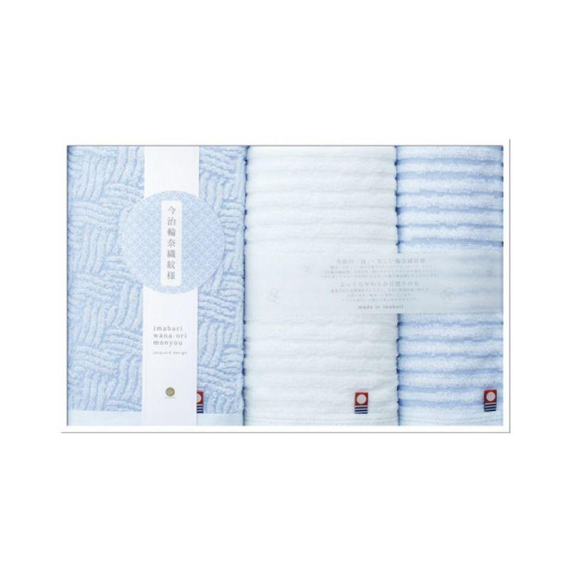 [今治輪奈織紋様]あまね&ゆらぎ フェイスタオル2枚・ウォッシュタオル1枚セット ホワイト・ブルー