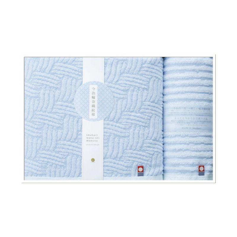 [今治輪奈織紋様]あまね&ゆらぎ バスタオル1枚・ウォシュタオル1枚セット ホワイト・ブルー
