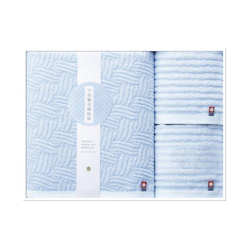[今治輪奈織紋様]あまね&ゆらぎ バスタオル1枚・ウォシュタオル2枚セット ホワイト・ブルー