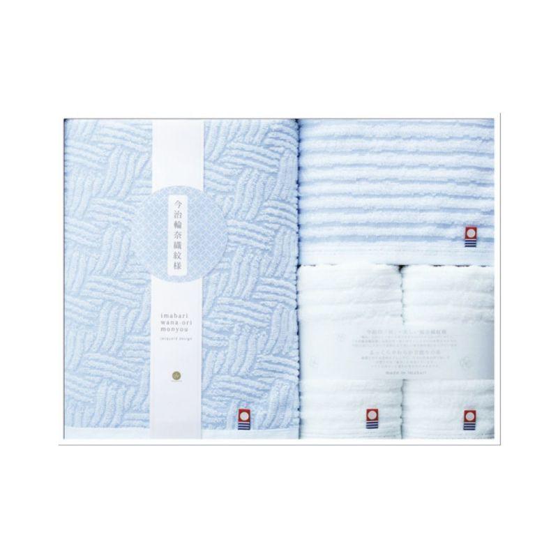 [今治輪奈織紋様]あまね&ゆらぎ バスタオル1枚・フェイスタオル2枚・ウォシュタオル1枚セット ホワイト・ブルー
