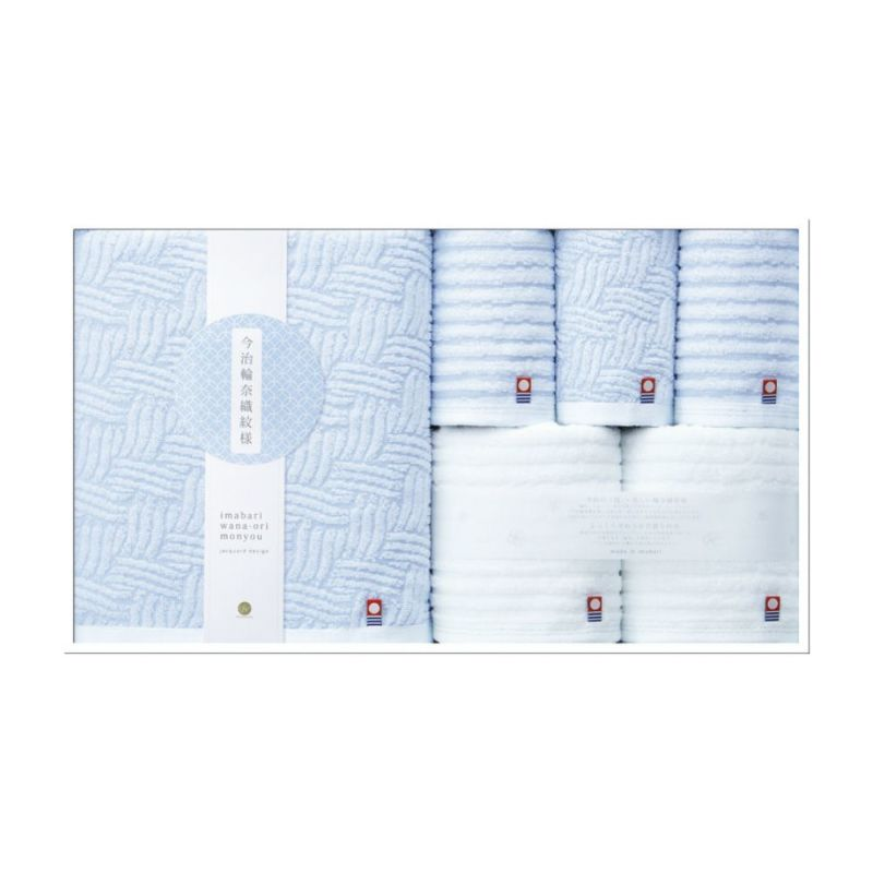 [今治輪奈織紋様]あまね&ゆらぎ バスタオル1枚・フェイスタオル2枚・ウォシュタオル3枚セット ホワイト・ブルー
