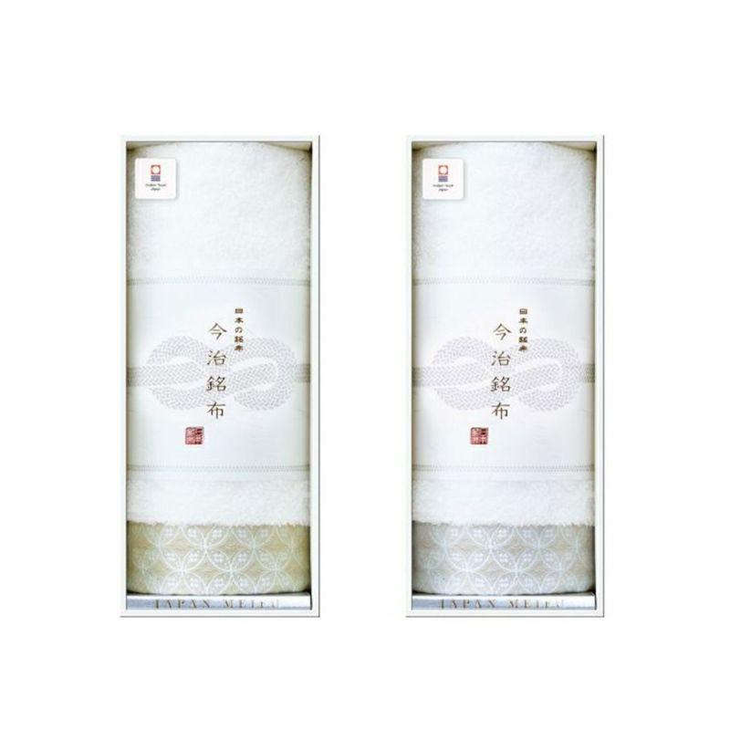 日本の銘布 [錦 NISHIKI] フェイスタオル1枚 ベージュ・グリーン