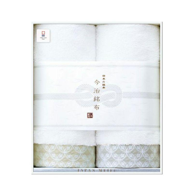 日本の銘布 [錦 NISHIKI] フェイスタオル2枚セット ベージュ・グリーン