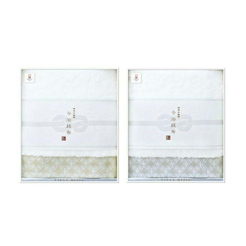 日本の銘布 [錦 NISHIKI] バスタオル1枚 ベージュ・グリーン