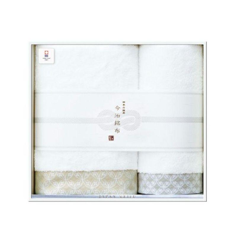 日本の銘布 [錦 NISHIKI] バスタオル1枚・フェイスタオル1枚セット ベージュ・グリーン
