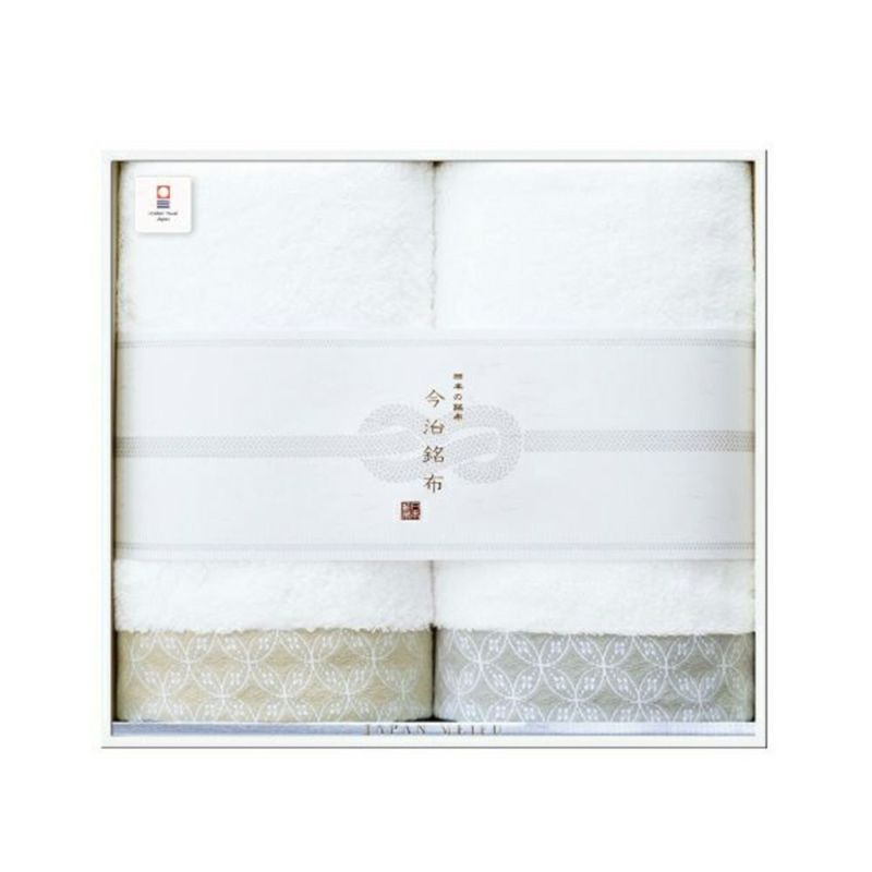 日本の銘布 [錦 NISHIKI] バスタオル2枚セット ベージュ・グリーン
