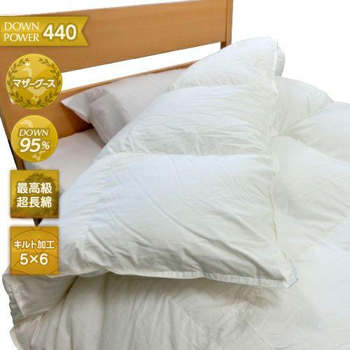 羽毛布団 ポーランド産マザーグースダウン95% 1.1kgシングル EC3245 ホワイト