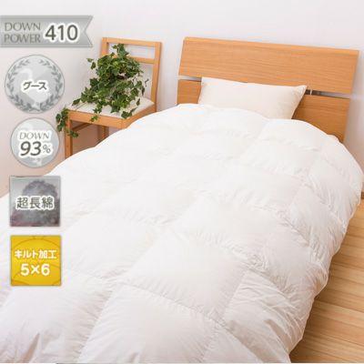 羽毛布団 ポーランド産ホワイトグースダウン93% 1.2kgシングル EC80 ホワイト