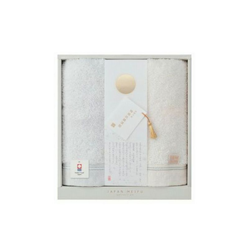 [楠橋紋織謹製 天の川] フェイスタオル2枚セット ホワイト