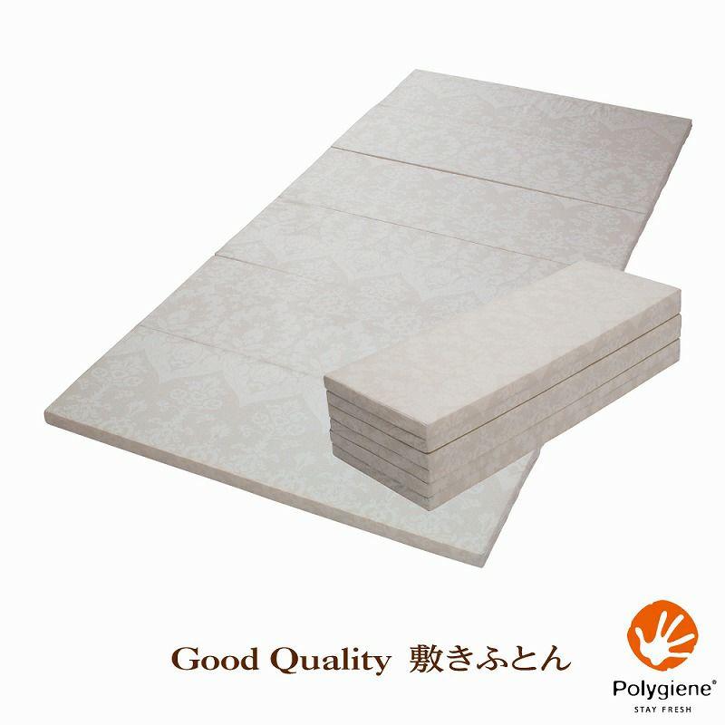 6折りマットレス/GQ5002 シングルロング97×210㎝ ベージュ
