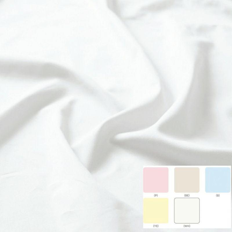 ムアツシーツ コットンツイル(マットレスパッド用シングル) ピンク・ベージュ・イエロー・ホワイト