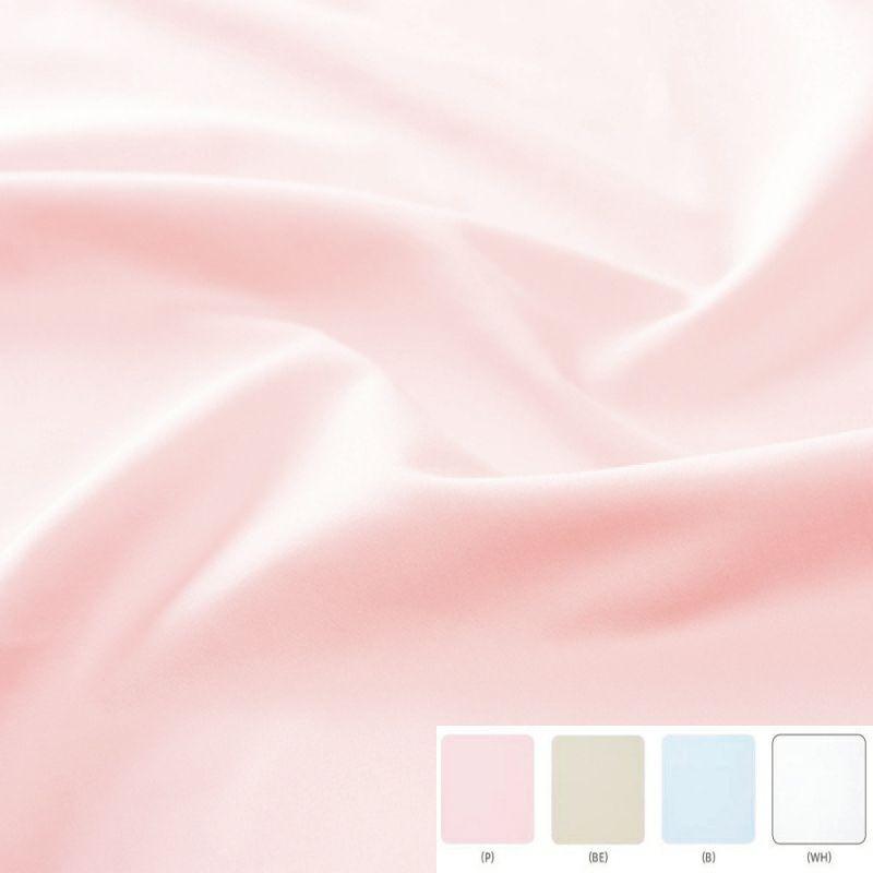 ムアツシーツ サテン(ワイドシングル) ピンク・ブルー・ベージュ・ホワイト