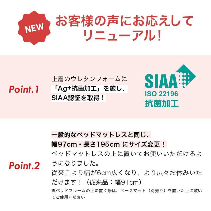 [muatsu] ムアツふとん 2フォーム 90 シングル ブラウン・ベージュ