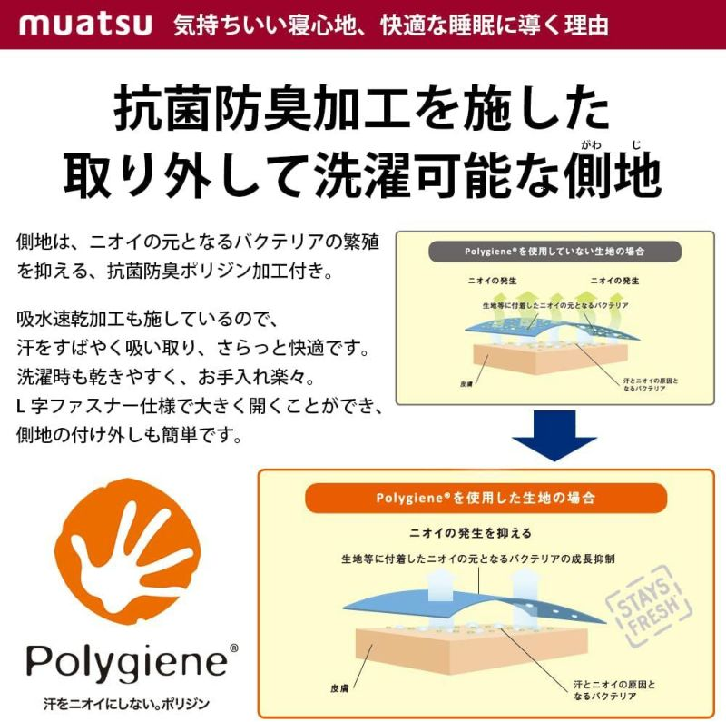 [ムアツ][送料無料]ムアツふとん 2フォーム三つ折りタイプ 100NT シングル パープル・グレー