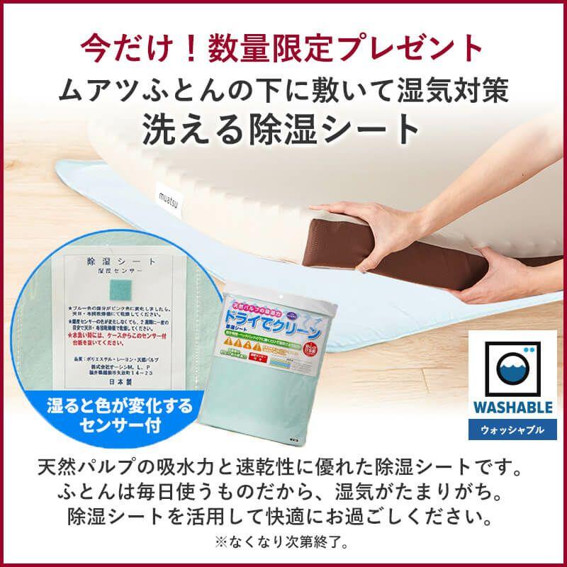 [muatsu] ムアツふとん 2フォーム三つ折りタイプ 100 シングル パープル・グレー