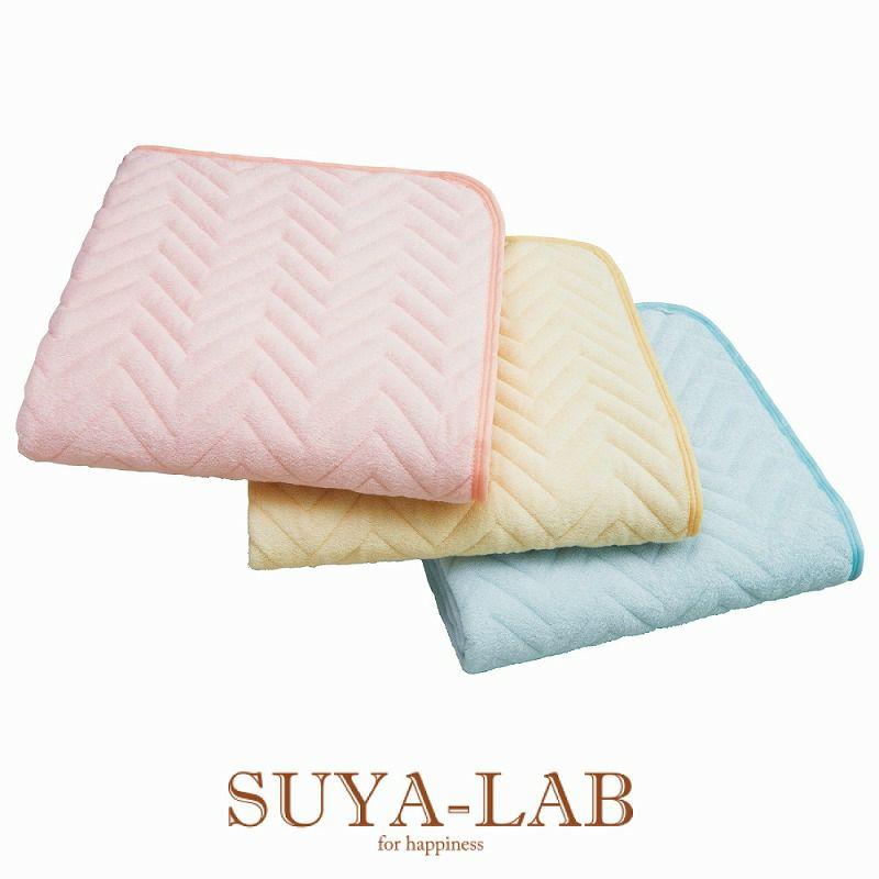 [スヤラボ]やわらかパイル敷きパッド/SU7322(シングル)100×205cm ピンク・ブルー・イエロー