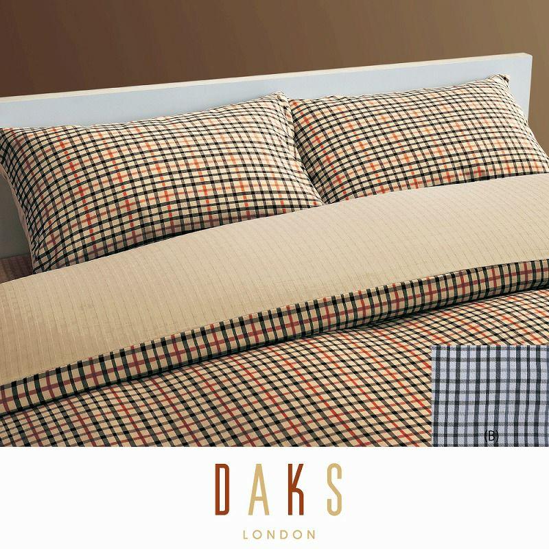 DAKS ピロケース/ハウスチェック 合わせ式 Mサイズ(63×43cm用)