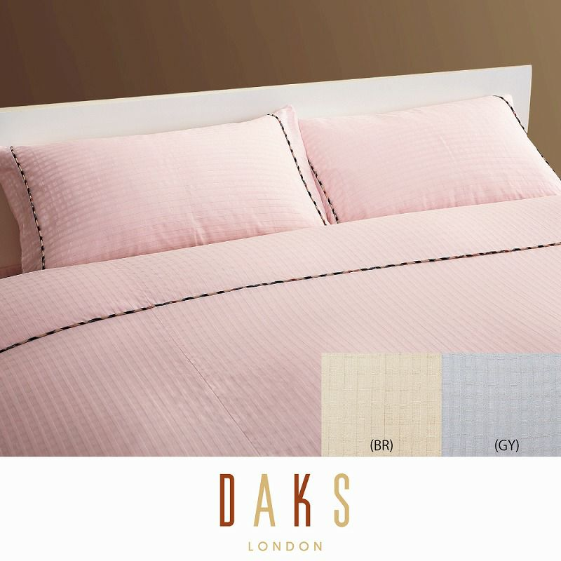 DAKS ピロケース/ベーシックチェック 合わせ式 Mサイズ(63×43cm用)
