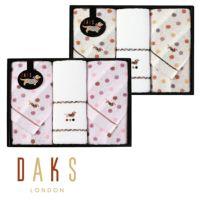 DAKS ドットドックⅡタオルギフト F/T3
