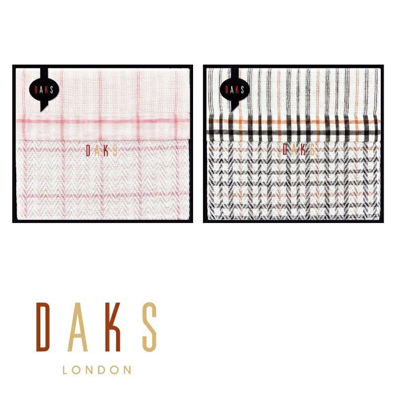 DAKS タオルケット/D6150
