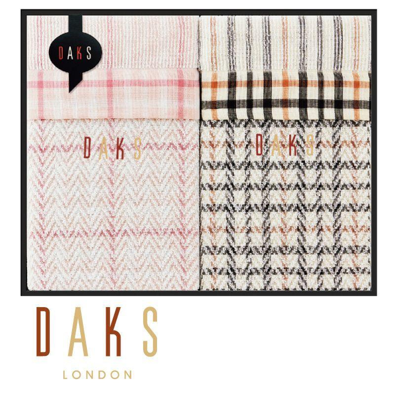 DAKS タオルケット 2枚セット/D61502