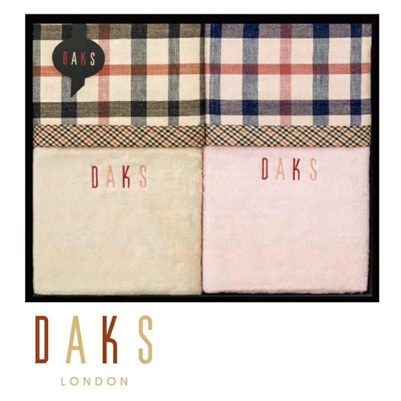 DAKS シール織り・ガーゼリバーシブル綿毛布 2枚セット(毛羽部分)/D12102