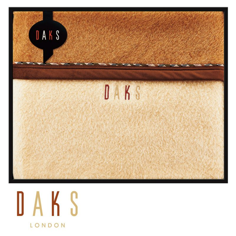 DAKS キャメル毛布(毛羽部分)/D63500
