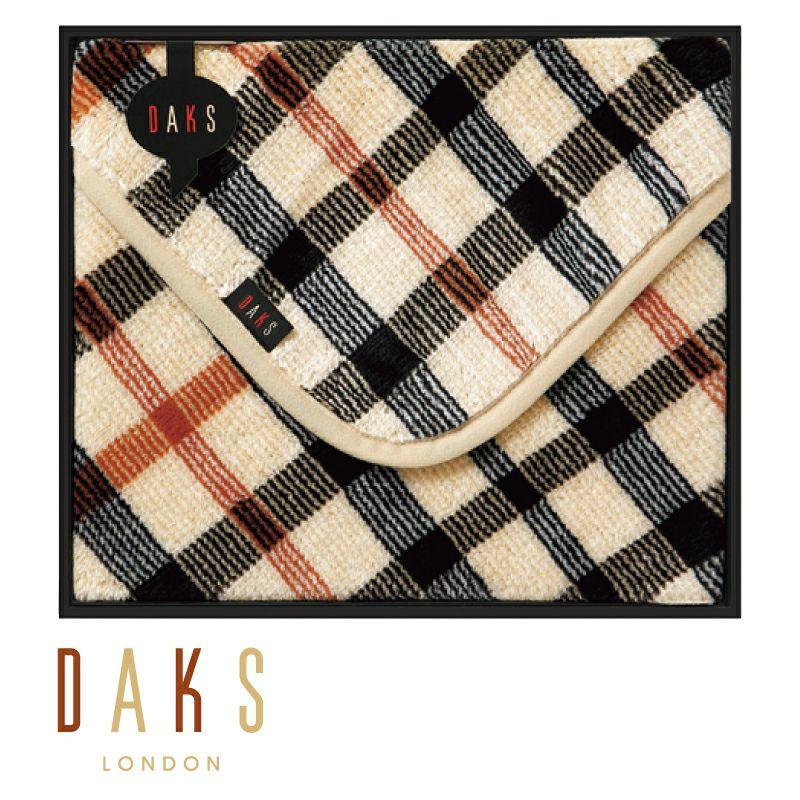 DAKS ひざ掛け/D5204