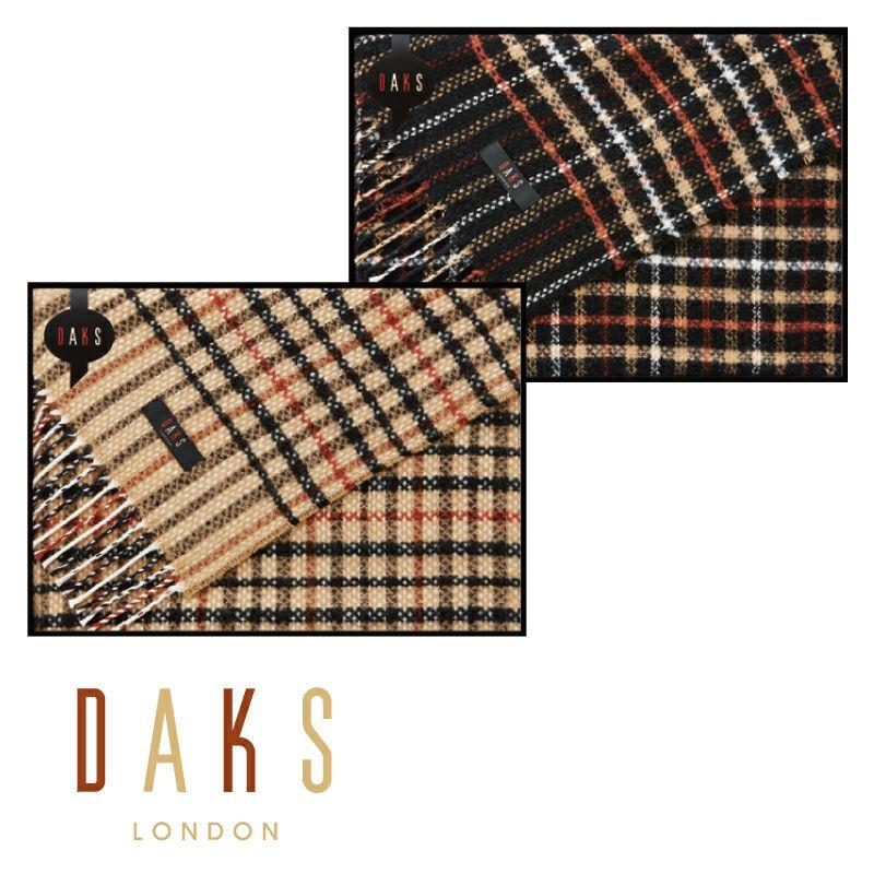 DAKS ひざ掛け/D3805