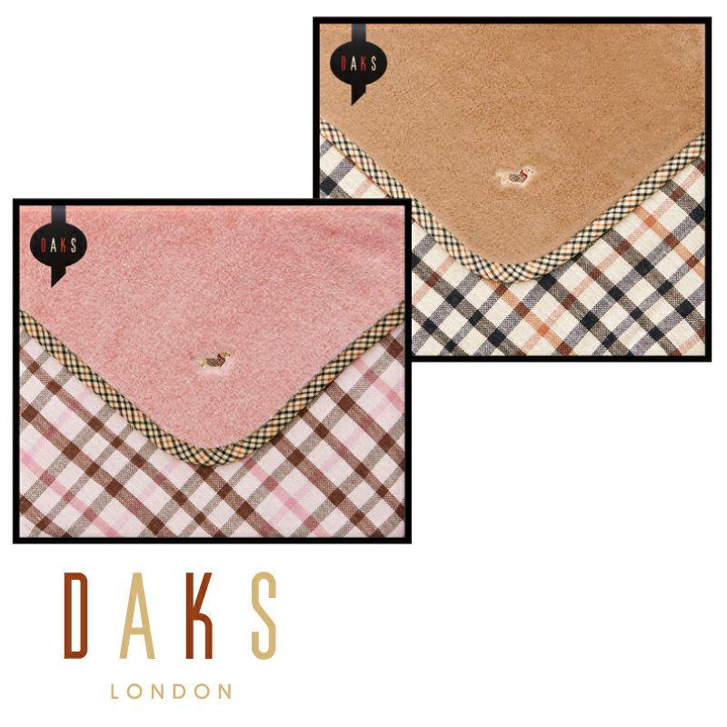 DAKS ひざ掛け/D3905