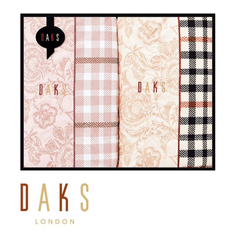 DAKS 羽毛肌掛けふとん 2枚セット/D80152