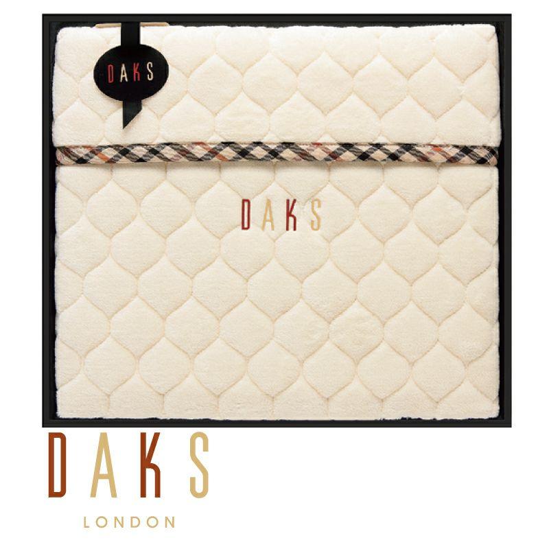 DAKS 綿ボア敷きパッド/D43081