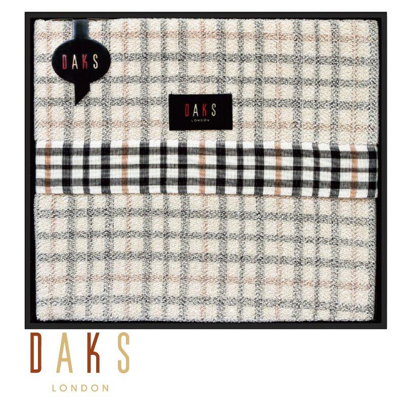 DAKS タオルケット/D8250