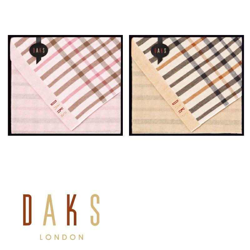 DAKS タオルケット/D0480