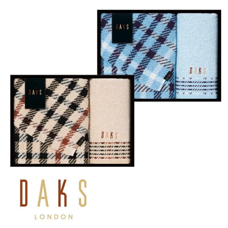 DAKS ブライトン・タオルギフト F/T1 W/T1