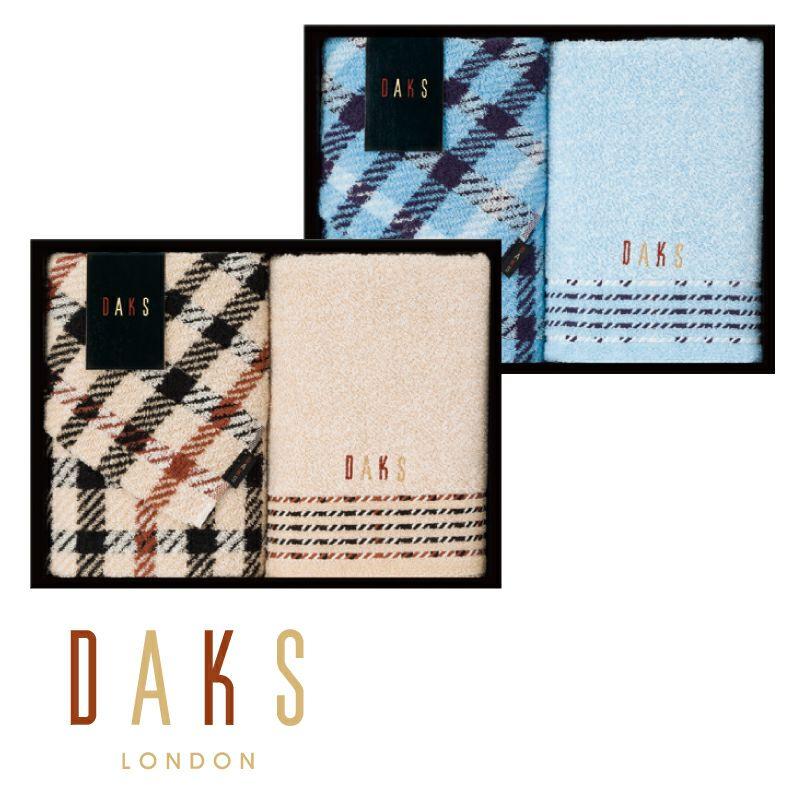 DAKS ブライトン・タオルギフト F/T2