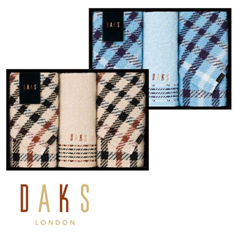 DAKS ブライトン・タオルギフト F/T2 W/T1