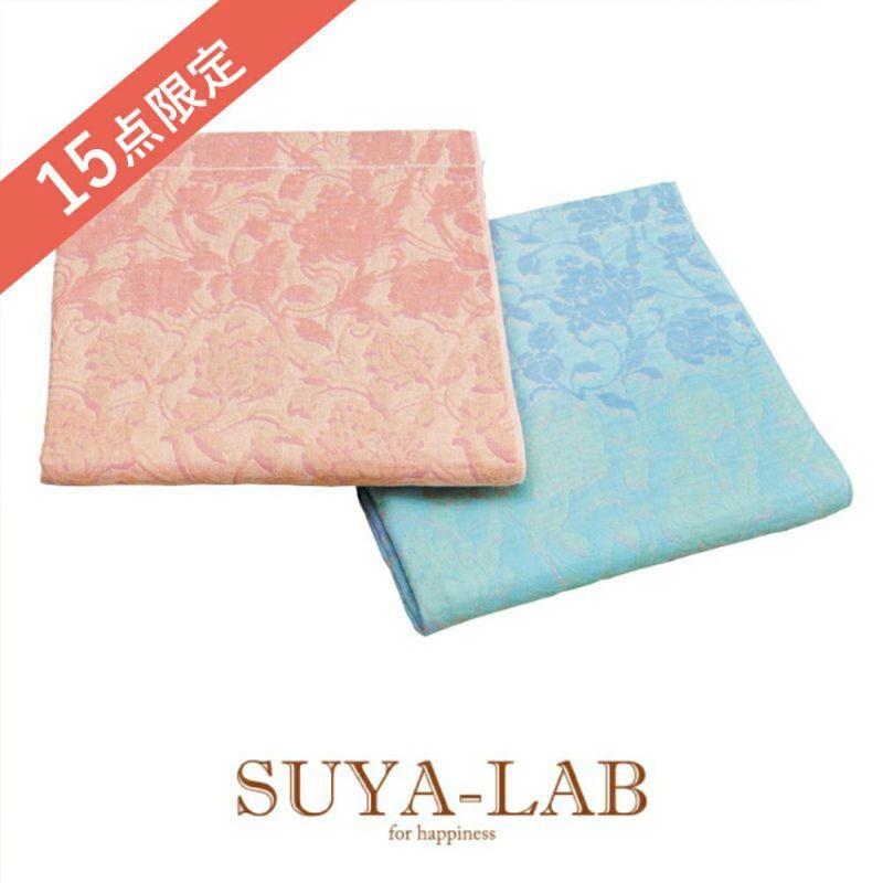 [スヤラボ]やわらか調湿ガーゼケット/アンティークローズ (シングル)140 x 200cm  ピンク・ブルー