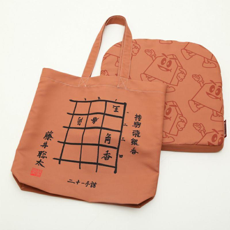 藤井7段 直筆詰め将棋デザイン ケース付 ムアツクッション ブラウン