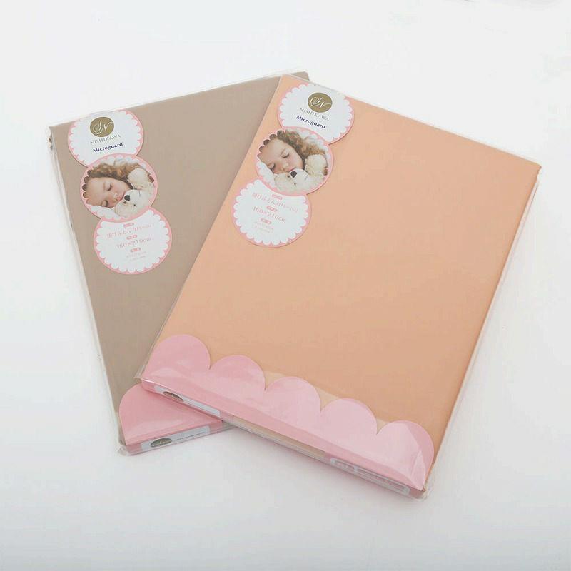 [ミクロガード][送料無料]EX掛け布団カバー(シングルロング)サンオレンジ・モカブラウン