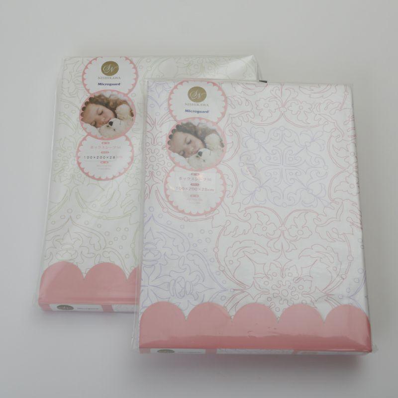 [ミクロガード][送料無料]ボックスシーツ(ダブル) パウダーフラワー ピンク・グリーン