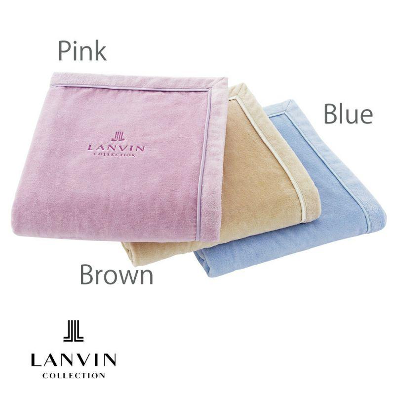 [LANVIN COLLECTION]シール織綿毛布(毛羽部分)/リヴィエールドゥ ダブル180×200cm ピンク・ブラウン・ブルー