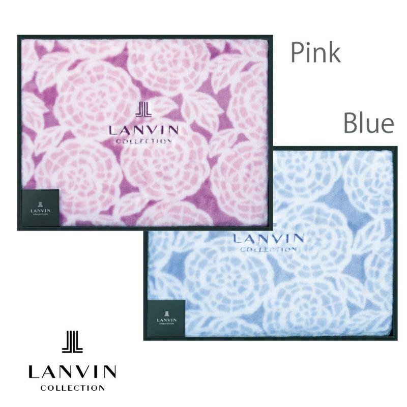 [LANVIN COLLECTION]ニューマイヤー毛布 シングル140×200cm ピンク・ブルー