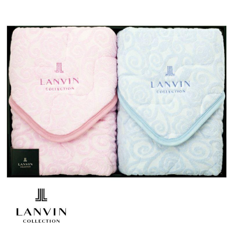 [LANVIN COLLECTION]綿シンカーパイルパッドシーツ2枚セット シングル100×205cm ピンク・ブルー